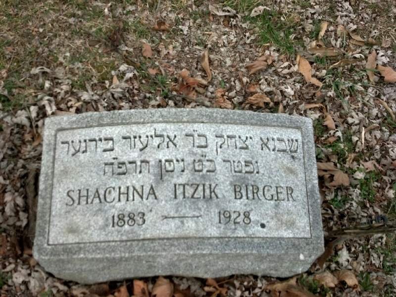 Charlie Birger was laid to rest in St. Louis' Chesed Shel Emeth Cemetery, which was ravaged by vandals last month. Birger's marker is under repair.